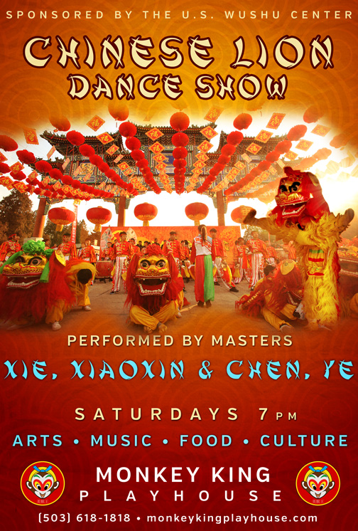 Chinese Lion Dance Show - Monkey King Play House